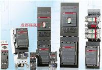 ABB交流接触器 AF460-30-11
