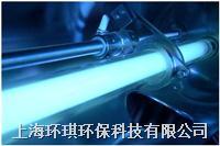 HANOVIA紫外线灯 GPH851T5L/40W