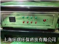 YAKE紫外线杀菌器 YK-UV220W-M