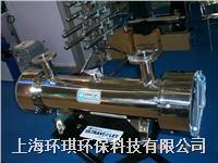 WONDER紫外线杀菌器 ES-35,FD-45,CE-120,FC-90D
