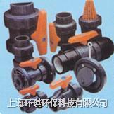 环琪PVC管 DN40