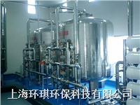 工业纯水降价了 18兆