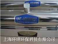 AQUA FIRST紫外线消毒器 AF-36B