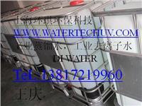 DI WATER ZB0005