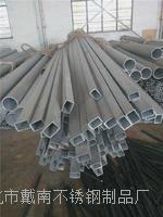 扶手用戴南不锈钢方管生产 304方管,201方管