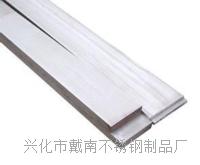 兴化202不锈钢扁钢,酸白扁钢