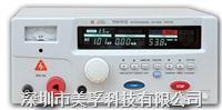 TH5101B 【常州同惠】交流/直流耐压测试仪 TH5101B安规测试仪/现货供应 TH5101B安规测试仪 TH5101B