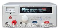 【现货供应】TH5101E耐压绝缘测试仪 常州同惠/TH5101E安规测试仪 TH5101E 安规测试仪 TH5101E