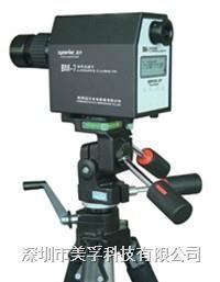 【厂家直销】BM-7 杭州远方光电色彩亮度计 BM-7色彩亮度计/现货供应 BM-7亮度计 BM-7杭州远方