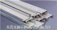 热销-304不锈钢槽钢/304热轧不锈钢槽钢