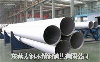 316L不锈钢无缝管/316L不锈钢焊接管