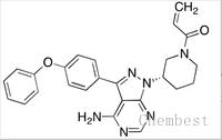 (S)-依鲁替尼 (S)-Ibrutinib CAS:936563-97-2