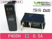 日本大东保险丝DAITO报警熔断器P405H 0.5A 250V P405H