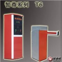 标准配置停车场收费管理系统脱机 ZJH-T6