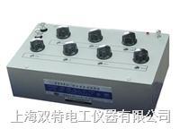 ZX54直流电阻箱 ZX54直流电阻箱