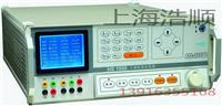 hs1050三相标准功率源 hs1050