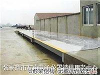 江阴大地磅维修 13358034789 SCS30T-150T