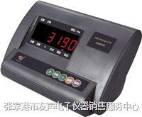 张家港耀华电子秤 张家港耀华电子秤 计重 计数 小地磅仪表 大地磅仪表