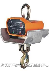 张家港电子秤,张家港地磅,15250392158 电子秤地磅,销售维修