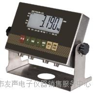 張家港防爆電子秤,防爆稱重儀表 XK3190-A8