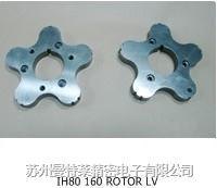 IH80 160 ROTOR LV 真空泵配件 爱德华IH80 160