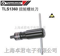 Torqueleader扭力螺丝刀 预设式扭力螺丝刀 TLS1360 015840 015845 015890 015895 015810 015815 015860 0