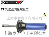 Torqueleader扭力螺丝刀TT50,TT100,TT250,TT500 017400,017500,017600,017700,017000,017100,017200,0