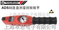 Torqueleader扭力扳手ADS12,ADS25,ADS40 010140,010160,010180