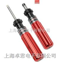 Torqueleader扭力螺丝刀Quickset ,016070,016800,016500 016070,016500,016600,016700,016800,