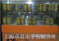 Chemtronics吸锡线SW14015,SW14025,SW14035,SW14045,SW14055,SW140BGA 40-1-5,40-2-5,40-3-5,40-4-5,40-5-5