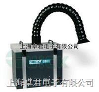 QUICK吸烟仪,烟雾净化系统6101,6102 6101,6102,6601,6602,6101A,6102A