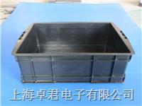 防静电中空板箱 防静电中空板箱