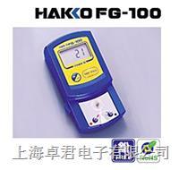 HAKKO烙铁测湿仪FG-100 FG-100,FG-101
