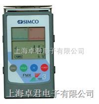 SIMCO静电测试仪FMX-003 FMX-003,SIMCO