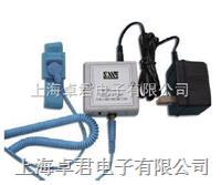 SME手腕带监控器518-1 518-1,518-2