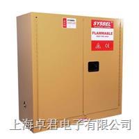 SYSBEL易燃液体防火柜WA810300,化学品储存柜 WA810300,WA810300R,WA810300B