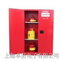 SYSBEL可燃液体防火柜WA810450R,化学品储存柜 WA810450R,WA810450,WA810450B