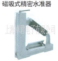 RIKEN磁吸式水准器200, 理研磁吸式水准器200,200 200