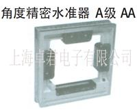 RIKEN角度水准器150, 理研角度水准器150,150 角度50
