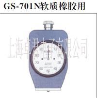 TECLOCK硬度计GS-701G, 得乐硬度计GS-701G, GS-701G GS-701G