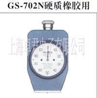 TECLOCK硬度计GS-702N, 得乐硬度计GS-702N, GS-702N GS-702N