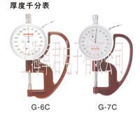 PEACOCK千分表G-6C, 尾崎千分表G-6C,G-6C G-6C