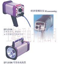 SHIMPO频闪仪DA-315N, 新宝频闪仪DA-315N, DA-315N DA-315N