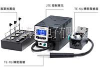 JBC热风机JE-1QB,JBC恒温热风机JE-1QB,JE-1QB JE-1QB