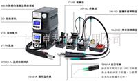 JBC焊夹焊台DIH-B,JBC恒温焊台DIH-B,DIH-B DIH-B