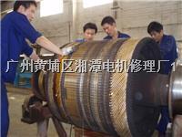 直流电机 直流电机维修服务 直流电机修理厂