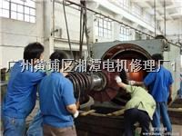 大型直流电机 大型直流电机维修 大型直流电机修理13609778909