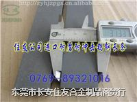 模具专用钨钢薄板CD750