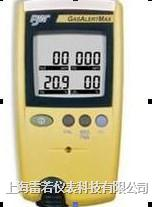 二氧化氮检测仪/二氧化氮泄漏报警器 NO2