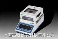 JC-120高端鹵素水分測定儀